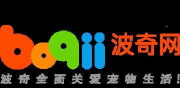 香港新星彩